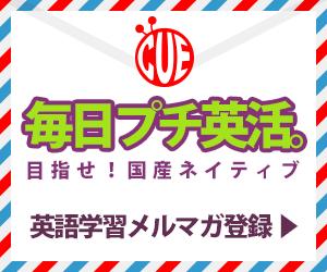 mail-magazine-banner